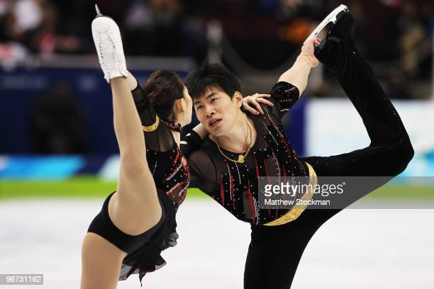 Dan Zhang and Hao Zhang of China compete in the figure skating pairs free skating on day 4 of the Vancouver 2010 Winter Olympics at the Pacific...