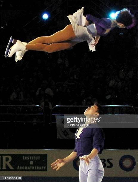 Dan Zhang and Hao Zhang of China perform during an exhibition program of the ISU Four Continents Figure Skating Championships 2005 in Gangneung, 250...