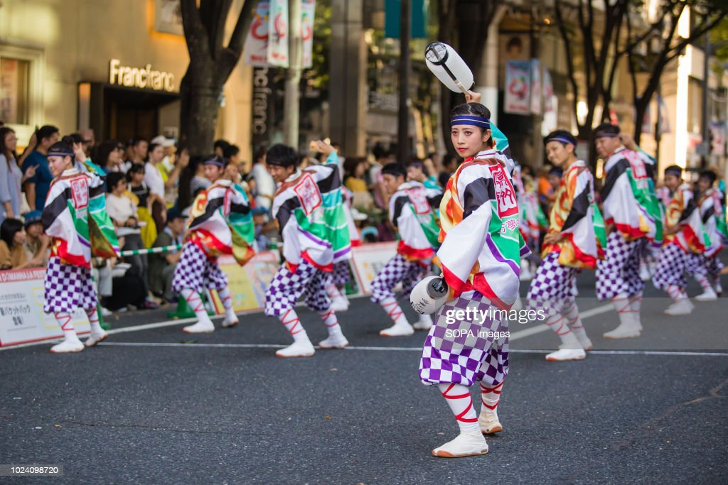 Dance participants seen Performing on the street in Nagoya. : News Photo