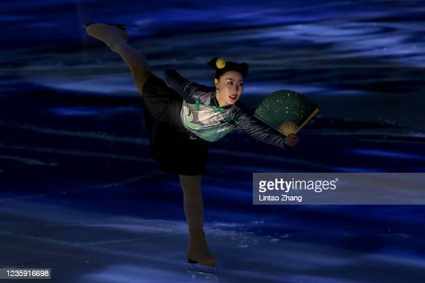 Dancer performs in the gala exhibition during day 4 of the 2021 Asia Open Figure Skating test event for the Beijing 2022 Winter Olympics at Capital...