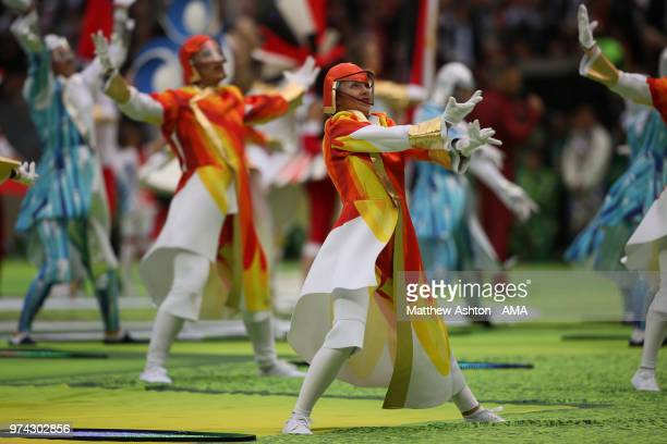 Dancers perform at the opening ceremony prior to the 2018 FIFA World Cup Russia group A match between Russia and Saudi Arabia at Luzhniki Stadium on...