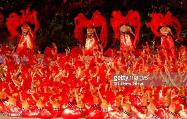 Dancers perform during the opening ceremony of the 18th Asian Games on August 18 2018 in Jakarta Indonesia
