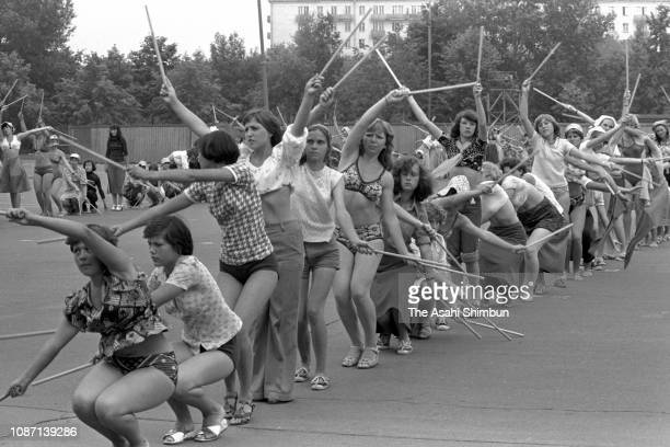 Dancers practice ahead of the PreOlympic Games event at the Lenin Stadium circa July 1979 in Moscow Soviet Union