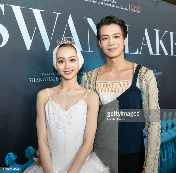 Dancers Qi Bingxue Wu Husheng meet media at press preview of Grand Swan Lake by Shanghai Ballet at Lincoln Center David Koch Theater
