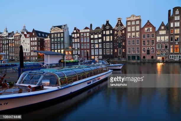 Dansen huizen in Amsterdam