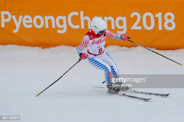Danelle Umstead of the United States competes in the Women's Super Combined Visually Impaired Alpine Skiing event at Jeongseon Alpine Centre during...