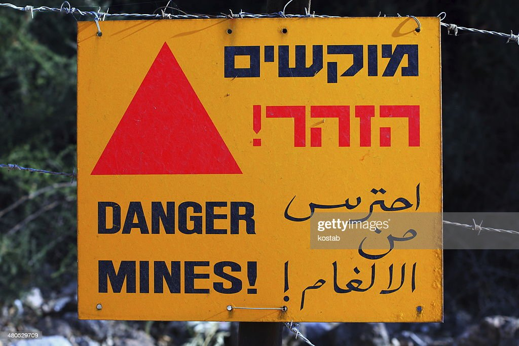 Danger mines : Stockfoto