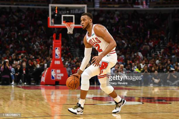 Daniel Gafford of the Chicago Bulls handles the ball during a preseason game against the New Orleans Pelicans at the United Center on October 09,...
