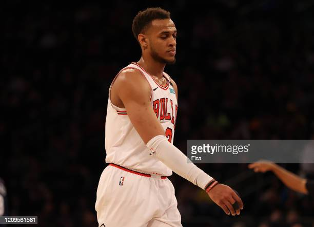 Daniel Gafford of the Chicago Bulls reacts to the loss to the New York Knicks at Madison Square Garden on February 29, 2020 in New York City.The New...