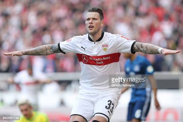 Daniel Ginczek of Stuttgart celebrates after he scored a goal to make it 11 during the Bundesliga match between VfB Stuttgart and Hamburger SV at...