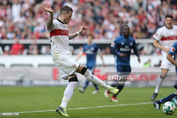 Daniel Ginczek of Stuttgart scores a goal to make it 11 during the Bundesliga match between VfB Stuttgart and Hamburger SV at MercedesBenz Arena on...