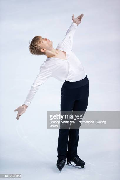 Daniel Grassl of Italy competes in the Junior Men's Short Program during day 1 of the ISU World Junior Figure Skating Championships Zagreb at Dom...