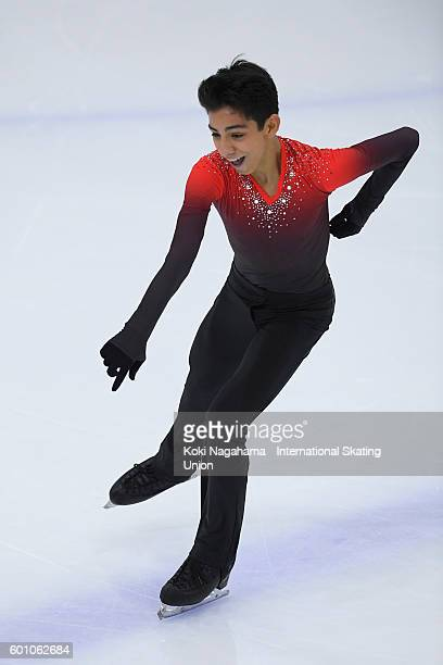 Daniel Grassl of Italy competes in the men's short program during the ISU Junior Grand Prix of Figure Skating Yokohama on September 9 2016 in...