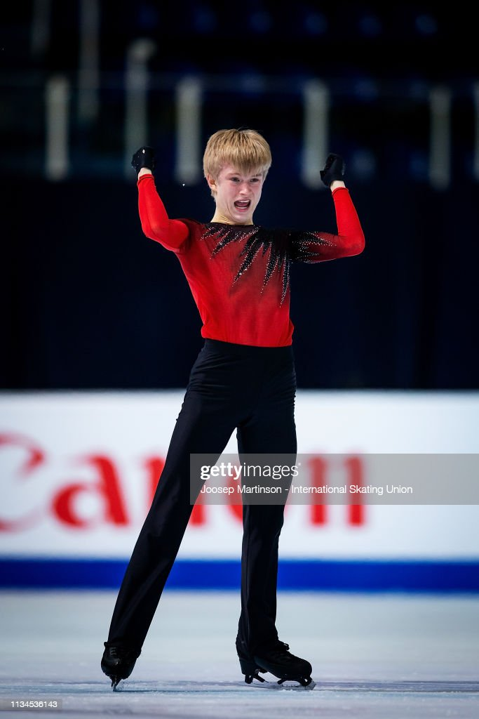 ISU World Junior Figure Skating Championships Zagreb : News Photo