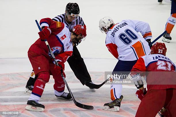 Daniel Korso of Yunost Minsk on face off with Eric Josefsson of Vaxjo Lakers during the 3rd period of the Champions Hockey League group stage game...