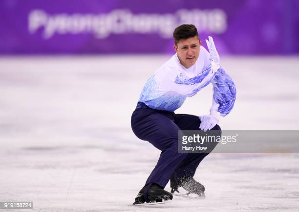 Daniel Samohin of Israel competes during the Men's Single Free Program on day eight of the PyeongChang 2018 Winter Olympic Games at Gangneung Ice...