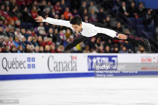 Daniel Samohin of Israel competes on day two during the ISU Grand Prix of Figure Skating Skate Canada International at Place Bell on October 27 2018...