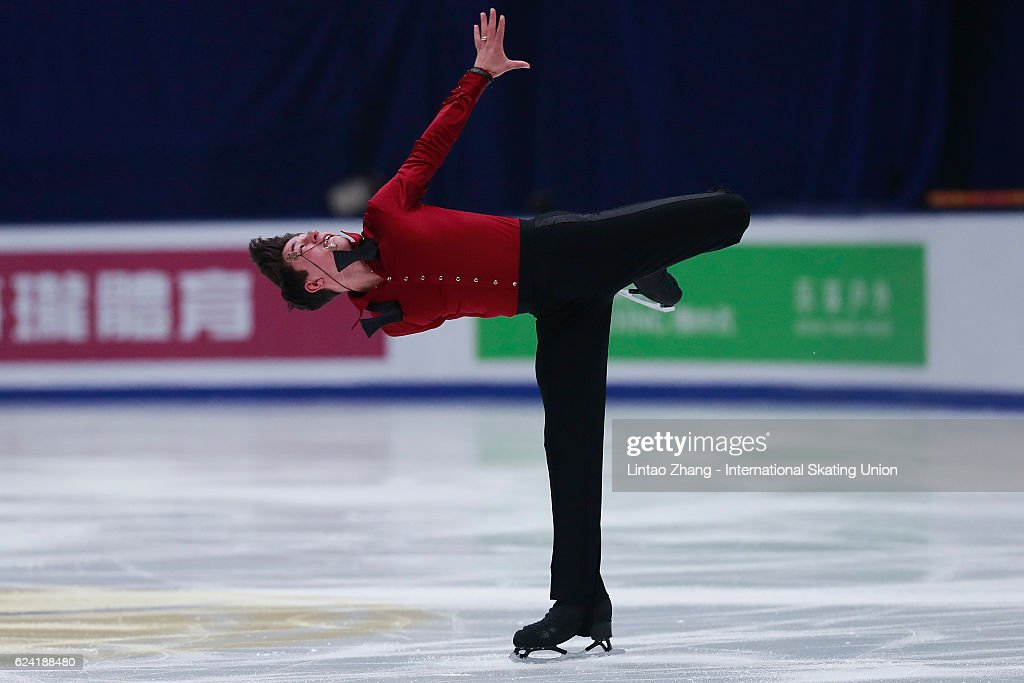 ISU Grand Prix Of Figure Skating Cup Of China - Day 1 : News Photo