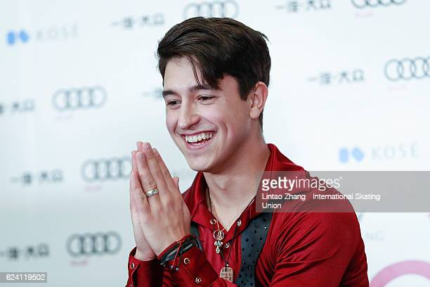 Daniel Samohin of Isreal reacts after the Men Short Program on day one of Audi Cup of China ISU Grand Prix of Figure Skating 2016 at Beijing Capital...