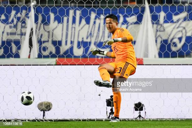Daniel Schmidt of Japan in action during the international friendly match between Japan and Venezuela at Oita Bank Dome on November 16 2018 in Oita...