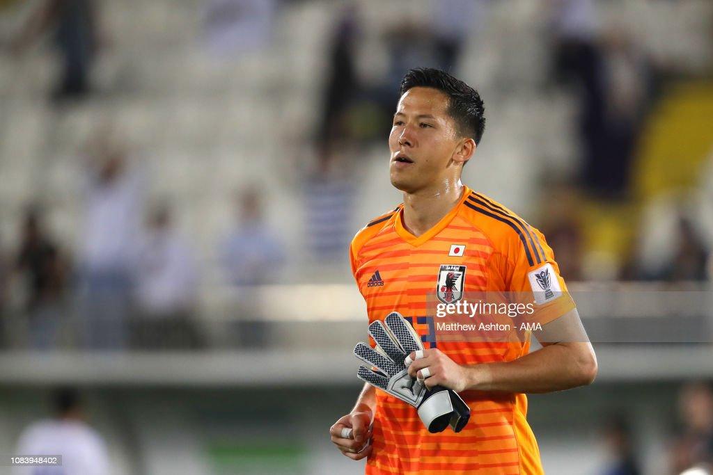 Japan v Uzbekistan - AFC Asian Cup Group F : News Photo