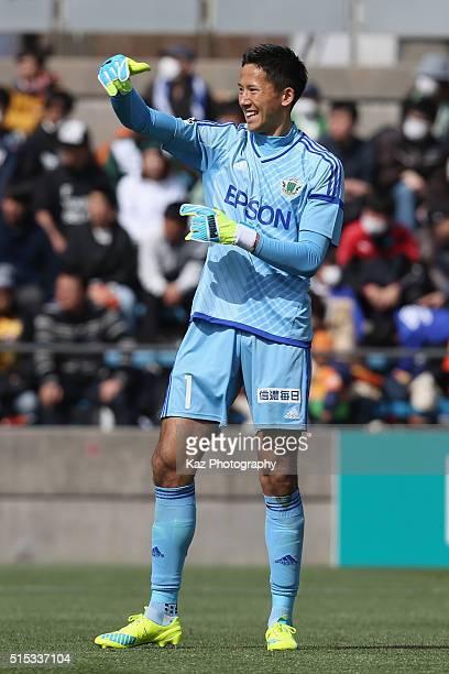 Daniel Schmidt of Matsumoto Yamaga in action during the JLeague second division match between Shimizu SPulse and Matsumoto Yamaga at the IAI Stadium...