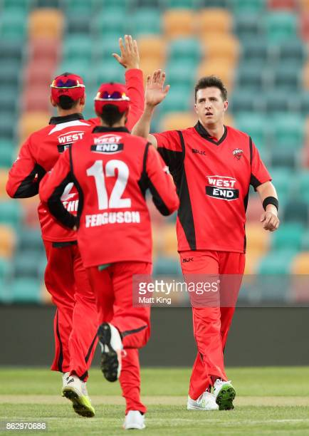 Daniel Worrall of the Redbacks celebrates with team mates after taking the wicket of Marcus Harris of the Bushrangers during the JLT One Day Cup...