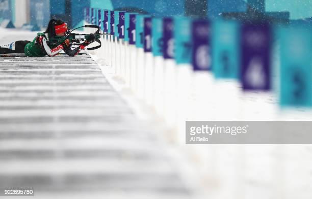 Daniela Kadeva of Bulgaria shoots during the Women's 4x6km Relay on day 13 of the PyeongChang 2018 Winter Olympic Games at Alpensia Biathlon Centre...
