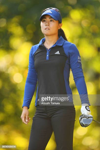 Danielle Kang of the USA looks on during the first round of the TOTO Japan Classics 2017 at the Taiheiyo Club Minori Course on November 3 2017 in...