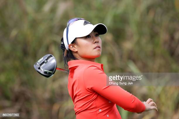 Danielle Kang of United States plays a tee shot on the 7th hole during the first round of the LPGA KEB Hana Bank Championship at the Sky 72 Golf Club...