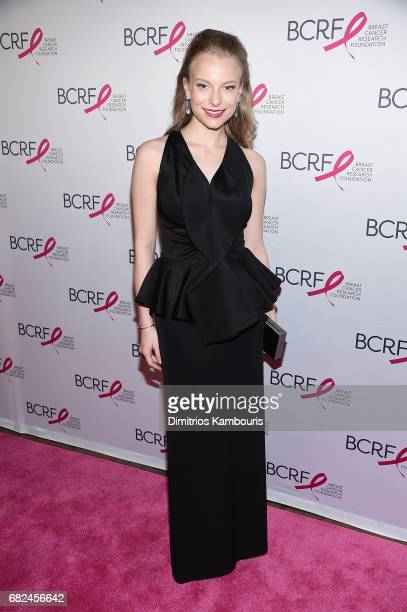 Danielle Lauder attends The Breast Cancer Research Foundation's 2017 Hot Pink Party at the Park Avenue Armory on May 12 2017 in New York City