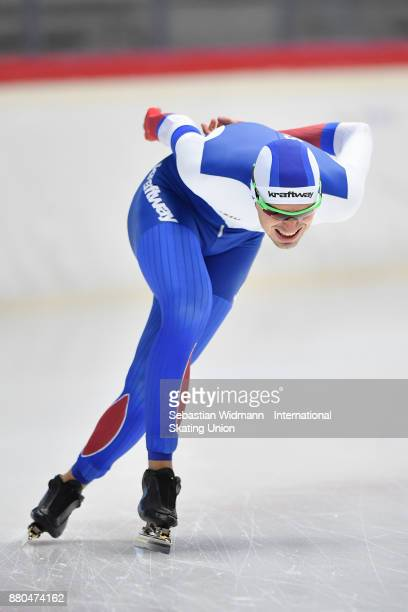 Daniil Beliaev of Russia performs during the Men 1500 Meter at the ISU Neo Senior World Cup Speed Skating at Max Aicher Arena on November 26 2017 in...