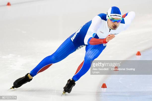 Daniil Beliaev of Russia performs in the men's neo senior 1500 meter final during day 3 of the ISU Junior World Cup Speed Skating event at Utah...