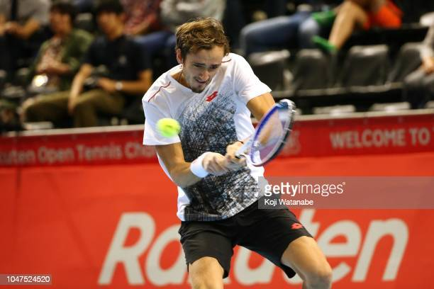 Daniil Medvedev of Russia plays a backhand in the Singles first round against Diego Schwartzman of Argentina on day one of the Rakuten Open at...