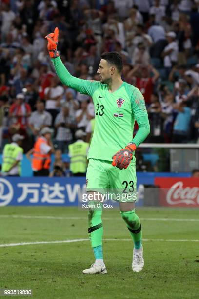 Danijel Subasic of Croatia celebrates after he saves the first penalty from Fedor Smolov of Russia in the penalty shoot out during the 2018 FIFA...