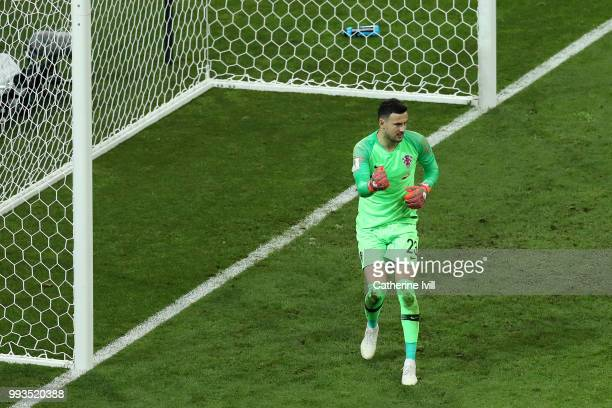 Danijel Subasic of Croatia celebrates after saving the first penalty from Fedor Smolov of Russia in the penalty shoot out during the 2018 FIFA World...