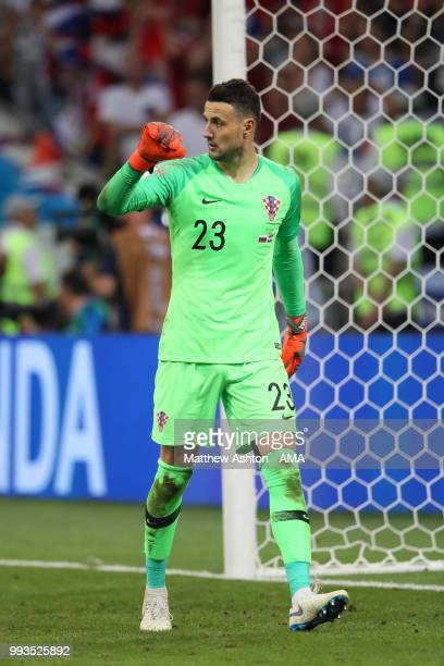 Danijel Subasic of Croatia celebrates saving the penalty of Fedor Smolov of Russia in a penalty shootout during the 2018 FIFA World Cup Russia...