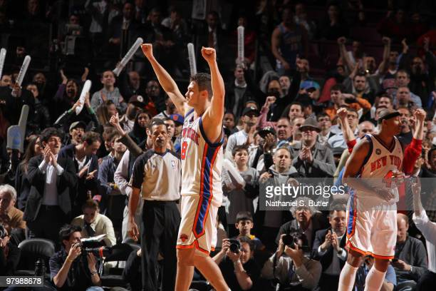 Danilo Gallinari of the New York Knicks celebrates after the win against the Denver Nuggets on March 23, 2010 at Madison Square Garden in New York...