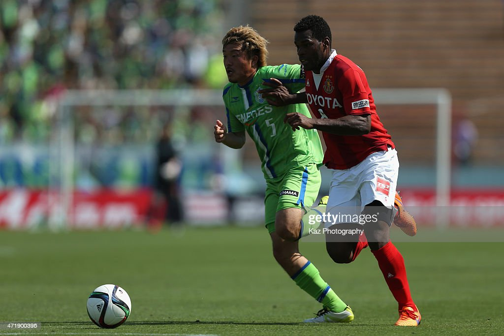 Nagoya Grampus v Shonan Bellmare - J.League : News Photo