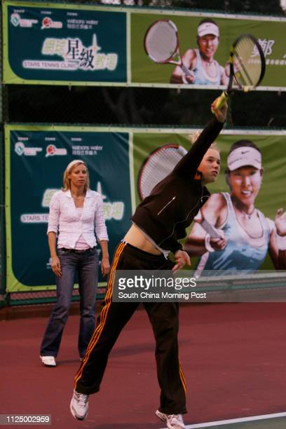 Danish tennis player Caroline Wozniacki with her mother Anna during a practice at Victoria Park 05 January 2007