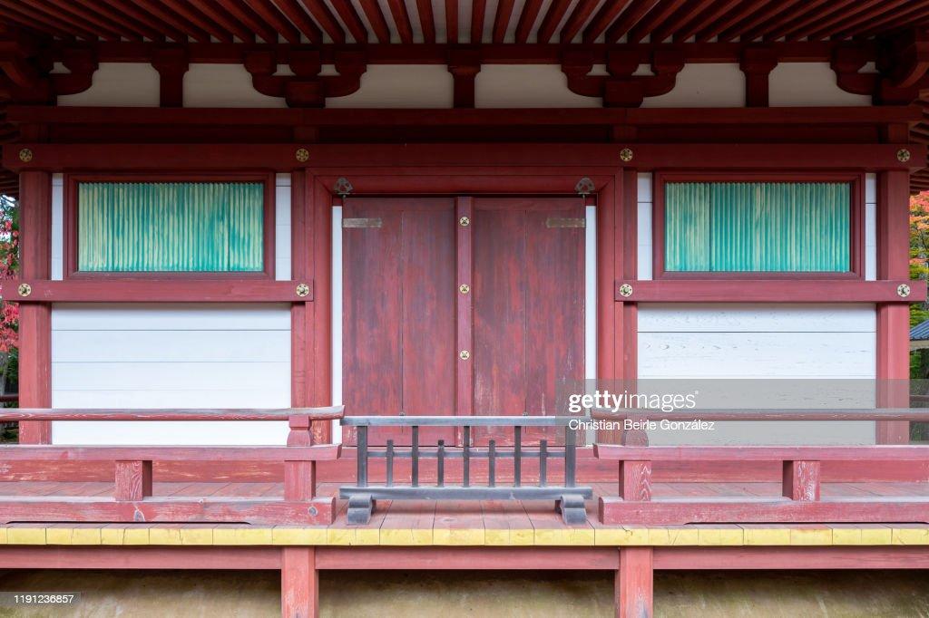 Danjo Garan, Mount Koyasan, Japan : Stock-Foto