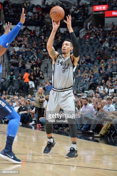 Danny Green of the San Antonio Spurs moves to pass the ball against the Dallas Mavericks on November 27 2017 at the ATT Center in San Antonio Texas...