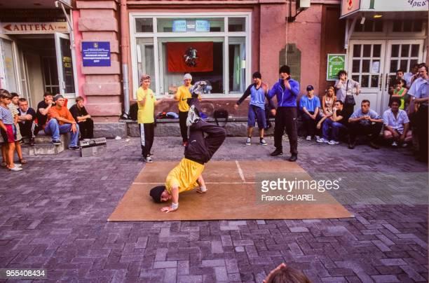 Danseurs de hip-hop dans la rue à Moscou, Russie.