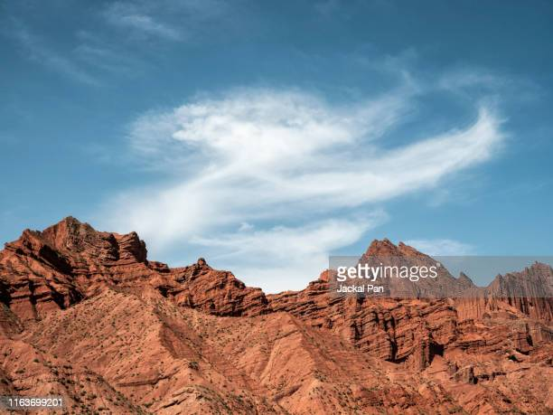 danxia landform - sandstone stock pictures, royalty-free photos & images
