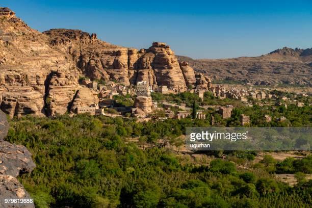 dar al hajar (stone house) in yemen - arabian peninsula stock pictures, royalty-free photos & images