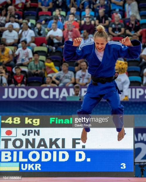 Daria Bilodid of the Ukraine at just 17 years old prepares for the u48kg final during day one of the 2018 Baku Judo World Championships at the...