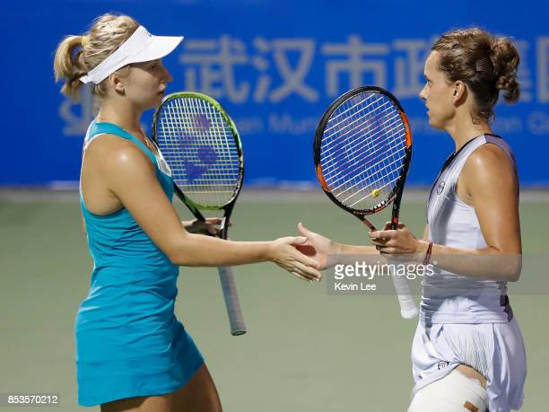 Daria Gavrilova of Australia and Barbora Strycova of Czech Republic celebrate a point during the Ladies Doubles first round match against Nicole...