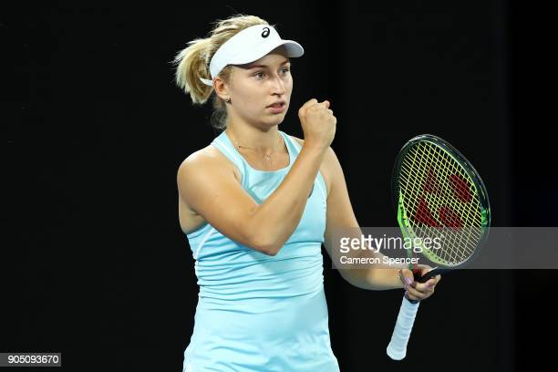 Daria Gavrilova of Australia celebrates a point during her first round match against Francesca Schiavone of Italy on day one of the 2018 Australian...