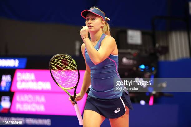Daria Gavrilova of Australia celebrates a point during her Singles second round match against Karolina Pliskova of the Czech Republic on day three of...