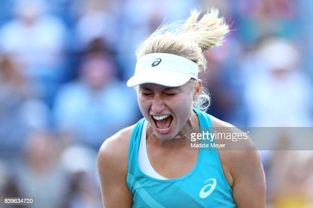 Daria Gavrilova of Australia celebrates after defeating Dominika Cibulkova of Slovakia to win the Connecticut Open at Connecticut Tennis Center at...